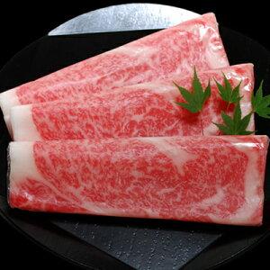 神戸牛 三つ星 ロースしゃぶしゃぶ 1kg(冷蔵)【ギフト 贈答 神戸ビーフ 神戸肉】食品 精肉・肉加工品 牛肉 肩ロース