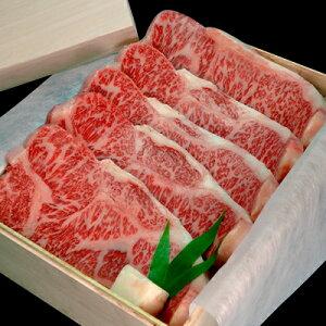 神戸牛 五つ星 サーロインステーキ 200g×5枚(冷蔵)【桐箱入ギフト】【ギフト 贈答 神戸ビーフ 神戸肉】食品 精肉・肉加工品 牛肉 サーロイン