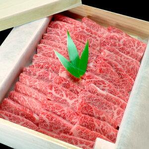 神戸牛 カルビ焼肉 800g(冷蔵)■桐箱入■【ギフト 贈答 神戸ビーフ 神戸肉食品 精肉・肉加工品 牛肉 バラ・カルビ】