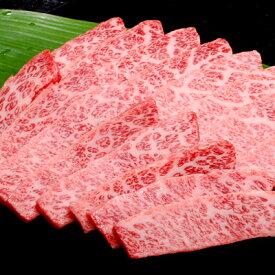 神戸牛 カルビ焼肉 500g(冷蔵)【ギフト 贈答 神戸ビーフ 神戸肉】食品 精肉・肉加工品 牛肉 バラ・カルビ