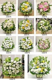 【送料無料(一部地域を除く)】moriyaのお供えアレンジメント☆優しいお花で穏やかな気持ちに。【あす楽対応で即日発送】【フラワー】