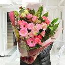 抱える素敵な花束のスタンダードブーケ【あす楽対応で即日発送】【ご出演・発表会】【ご退職・歓送迎会】