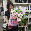 スマイルブーケ♪笑顔が溢れる花束です。【誕生日・お祝い】【ご出演・発表会】【ご退職・歓送迎会】【あす楽】【送料…
