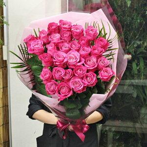 至極の赤いバラ30本の花束、至極のピンクバラ30本の花束☆赤い薔薇とピンク薔薇からお選びください。特別なプレゼントやプロポーズなどにおすすめ♪【結婚祝・結婚記念日】