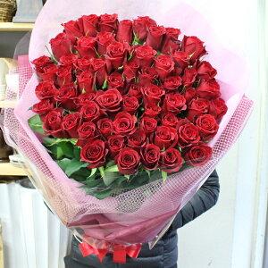 赤いバラ、ピンクバラ、黄色バラ、オレンジバラ60本の花束☆還暦のお祝いに満足のボリューム感、大きい花束☆国産の薔薇の中でもその季節ごとに品質の良い産地を特選し選び抜いたバラ