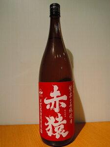 赤猿 日置蒸留蔵 紫芋の王様使用 1800ml