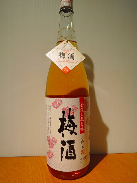 さつまの梅酒 彩煌の技と味 白玉梅酒 1800ml