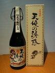 天使の誘惑(本格焼酎)720ml長期樫樽貯蔵酒西酒造