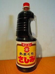 フンドーキン 甘口 さしみ 1.8L PET (業務用サイズ)