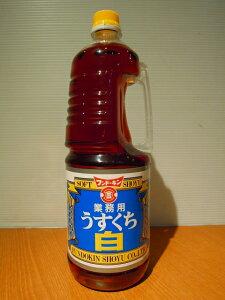 フンドーキン うすくち白 1.8L PET (お徳用サイズ)