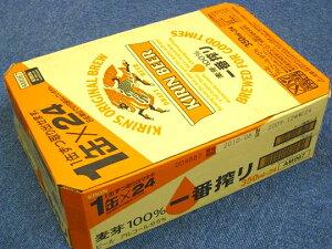 キリン 一番搾り 350缶 1C/S (24本入り)