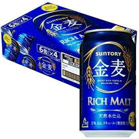 サントリー 金麦350缶 1C/S (24本入り)