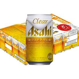 アサヒビール クリアアサヒ 350缶 1C/S (24本入り)
