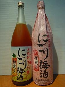 にごり梅酒 梅太夫 芋焼酎造り(1800ml 1本)