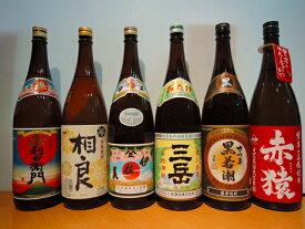 伊佐美 三岳 赤猿 他 鹿児島芋焼酎飲み比べ焼酎6本セット
