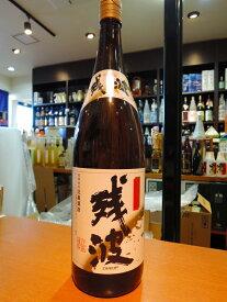 残波 琉球泡盛 30度 比嘉酒造 1800ml