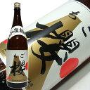 復刻版 ちご桜 1800ml 鹿児島酒造
