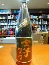 全芋 照葉樹林 長期貯蔵 神川酒造 25度 1800ml