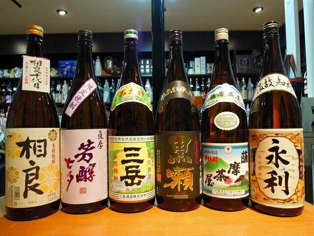 薩摩茶屋・三岳・黒瀬 他 薩摩芋焼酎6本セット