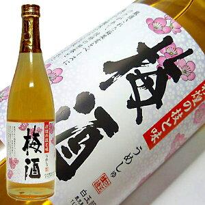 さつまの梅酒720ml白玉醸造