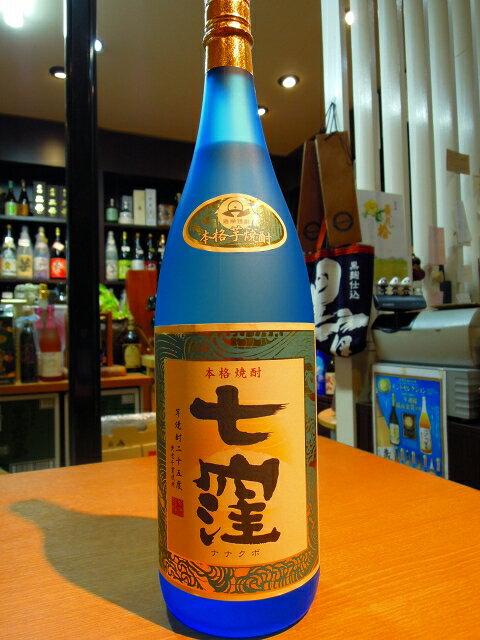 七窪 (本格焼酎) 25度 1800ml 東酒造