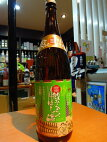 【三岳】飲み比べはしご酒バージョン1800ml25度