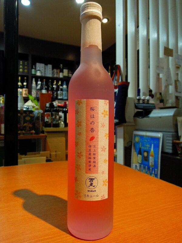 桜ほの香 万上桜葉梅酒 伊豆産桜葉使用 500ml