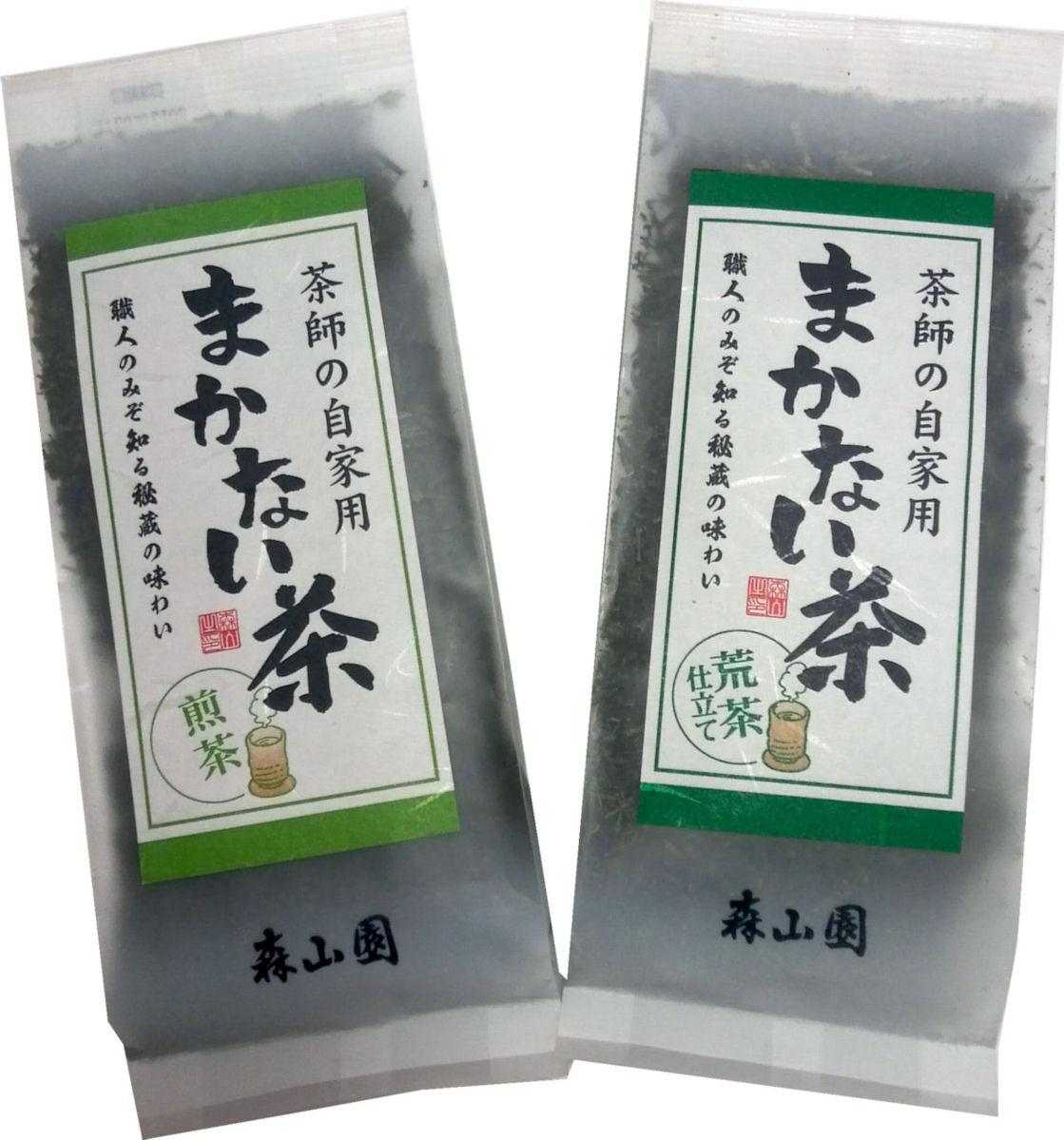 【ご注文1セットまではメール便発送】【超特価!茶師自家用まかない茶150gX2パック】