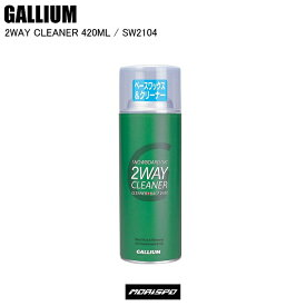 GALLIUM ガリウム 2WAY CLEANER 420ML SW2104   スキー スノーボード ボード