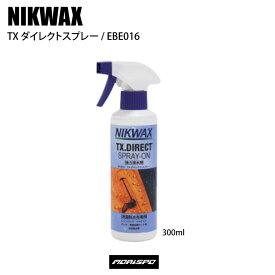 NIKWAX ニクワックス TXダイレクトスプレー EBE016 300ml   その他小物 防水スプレー