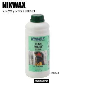 NIKWAX ニクワックス テックウォッシュ EBE183 1000ml [モリスポ] その他小物 防水スプレー