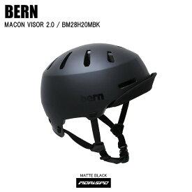 BERN バーン ヘルメット MACON VISOR2.0 メイコンバイザー BE-BM28H20MBK マットブラック
