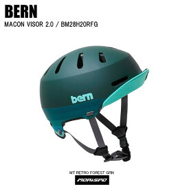 BERN バーン ヘルメット MACON VISOR2.0 メイコンバイザー BE-BM28H20RFG マットレトロ フォレストグリーン