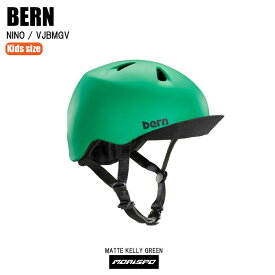 BERN バーン ジュニア キッズ ヘルメット NINO ニノ BE-VJBMGV マットケリーグリーン