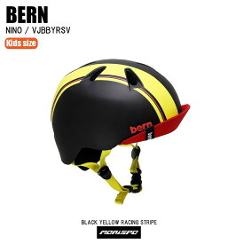 BERN バーン ジュニア キッズ ヘルメット NINO ニノ BE-VJBBYRSV ブラックイエローレーシングストライプ