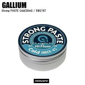 GALLIUM ガリウム 簡易ワックス ペーストワックス STRONG PASTE COLD ストロングペースト コールド SW2187