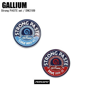 GALLIUM ガリウム 簡易ワックス ペーストワックス セット STRONG PASTE SET ストロングペースト セット SW2189