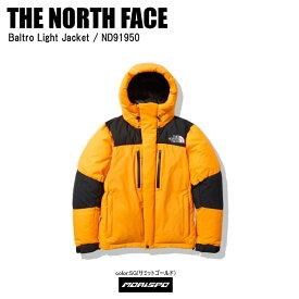 THE NORTH FACE ノースフェイス BALTRO LIGHT JACKET バルトロライトジャケット ND91950 サミットゴールド