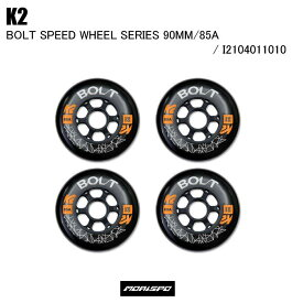K2 ケイツー BOLT 4-WHEEL PK ボルト4ウィールパック I2104011010 ブラック インラインスケート パーツ スペア 交換用 90/85A