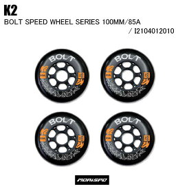 K2 ケイツー BOLT 4-WHEEL PK ボルト4ウィールパック I2104012010 ブラック インラインスケート パーツ スペア 交換用 100/85A