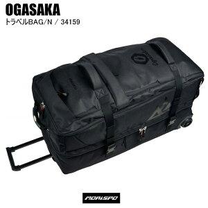 OGASAKA オガサカ トラベル BAG/N トラベルバッグ/N 34159F キャリーバッグ 旅行 遠征 おすすめ ブランド