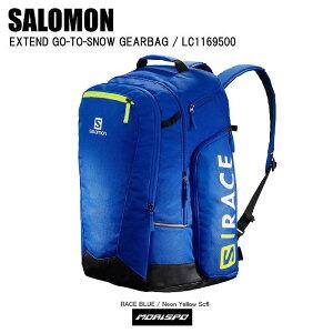 SALOMON サロモン EXTEND GO-TO-SNOW GEARBAG エクステンド ゴートゥーギアバッグ LC1169500 レースブルー/ネオンイエロー スキー スノボ 旅行 遠征 保管 収納
