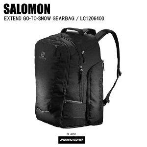 SALOMON サロモン EXTEND GO-TO-SNOW GEARBAG エクステンド ゴートゥーギアバッグ LC1206400 ブラック スキー スノボ ゲレンデ 旅行 遠征 保管 収納