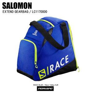SALOMON サロモン EXTEND GEARBAG エクステンド ギアバッグ LC1170000 レースブルー/ネオンイエロー スキー スノボ ゲレンデ 旅行 遠征 保管 収納