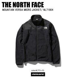THE NORTH FACE ノースフェイス NL71904 MOUNTAIN VER マウンテンバーサマイクロジャケット NL71904 K K ブラック インナーウェア ミドルシャツ