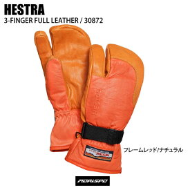 HESTRA ヘストラ 30872 3-FINGER FULL 30872 3−FINGER FULL 30872 フレームレッド ナチュラル   グローブ スキーグローブ