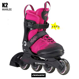 K2 ケイツー ジュニア インラインスケート MARLEE マーレー マジェンタ ケーツー 国内正規品