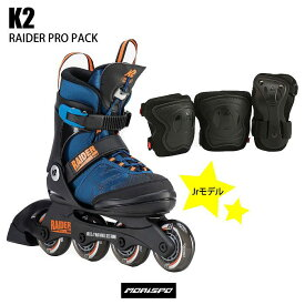 K2 ケイツー ジュニア インラインスケート RAIDER PRO PACK レイダープロ パック BLUE-ORANGE ブルーオレンジ プロテクター付き ケーツー 国内正規品