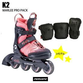 K2 ケイツー ジュニア インラインスケート MARLEE PRO PACK マーレープロ パック ブラックコーラル プロテクター付き ケーツー 国内正規品