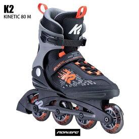 K2 ケイツー インラインスケート 大人用 KINETIC80 キネティック80 メンズ ブラック レッド ケーツー 国内正規品